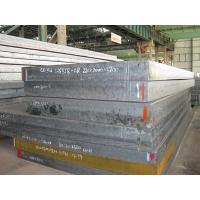 China Low alloy steel plate st52-3,st50-2,st60-2 wholesale