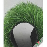 China Diamond Series The Most Durable &Best Cost Effective Soccer Turf With 50mm Pile Height wholesale