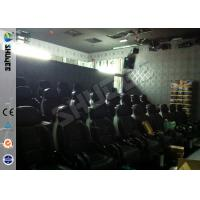 China Prominent Theme 6D Movie Theater System With Pneumatic / Hydraulic Control Motion Chair wholesale