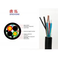 China Outdoor Indoor 4 Core Fiber Optic Cable with Copper Wire Power Supply Hybrid Cable wholesale