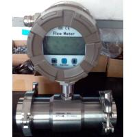 China Hot Sale Blended Edible Oil Flow Meter For Oil With 4~20mA With High Quality wholesale