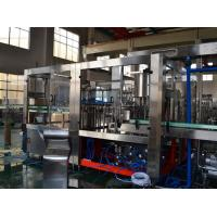 China Liquid Water Bottle Packing Machine / Gas Carbonated  Drink Aseptic Filling Equipment wholesale