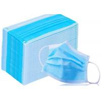 China Medical Disposable Earloop Face Mask 17.5cm*9.5cm Low Breath Resistance wholesale