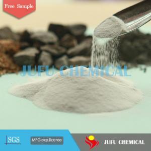 China High Range Water reducing Admixture  Ploycarboxylate superplasticizer wholesale