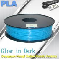 China Glow In The Dark Filament For 3D Printer PLA Filament 1.75mm / 3.0mm wholesale