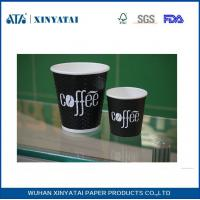 China PE Coated Disposable Custom Paper Coffee Cups Wholesale Customised Paper Cups wholesale