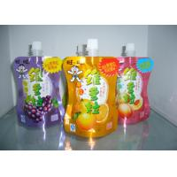 Buy cheap Reusable Printed Stand Up Pouches 5mm - 33mm Diameter For Liquid Packing from wholesalers