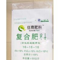 China Agriculture packaging bag wholesale
