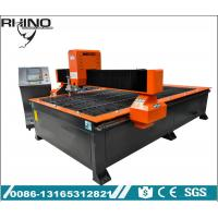 China Heavy Duty Plasma Cutting Machine Thick Metal Use With Large Working Size wholesale