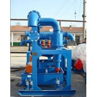 China Grit Cleaner,petroleum equipments,Seaco oilfield equipment wholesale