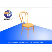 China Replica Thonet Steel Dining Chair - Colours TW9017 Professonal design wholesale