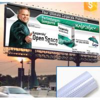 China 5M high quality pvc coated frontlit banner wholesale
