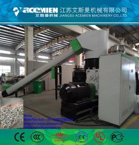 Quality High quality plastic recycling granulation machine/granulator price/plastic granules machine for sale