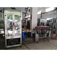 China HF-250M Automatic Bottle Neck/Cap Banding Machine Manufacturer in Shanghai on sale