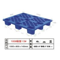 Buy cheap Package plastic storage pallets , stackable QC3114 heavy duty pallets from wholesalers