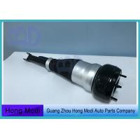 Quality w222 Air Suspension System Air Suspension Fit Mercedes Benz Air Strut 2203205013 for sale