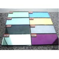 China Double Coated Tinted Mirror Glass , Flat Shape Safety Mirror Sheet For Bathroom wholesale