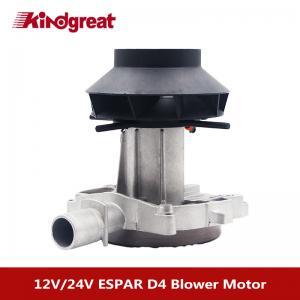 China D4 Airtronic Eberspacher Heater Parts 12v Espar Blower Motor 252113992000 wholesale