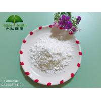Buy cheap L-Carnosine Dipeptide Molecule Dietary Supplement Ingredient For Anti Aging from wholesalers