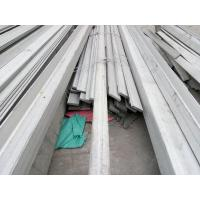 China 310S 309S Flat Stainless Steel Bar for Boiler and Heat Resistant Part wholesale