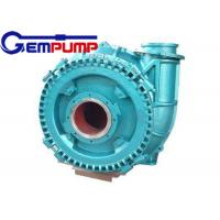 China Light blue LS large particle Sand Suction Pump 50~4200m³/h Flow wholesale