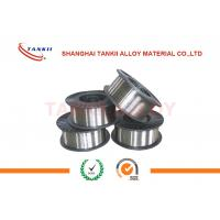 Quality Monel 400 UNS N04400 Corrosion Resistant Alloy for Petroleum / Seawater for sale