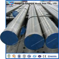 China P20 steel high quality alloy steel wholesale wholesale