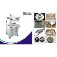 Quality Portable Mini Fiber Laser Marking Machine For Diamond / Hard Plastic CE Approval for sale