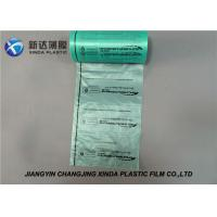 China Perforation Easily Tear off Plain White Air Cushion Bag Rolls For Void Filling wholesale