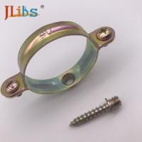 Buy cheap Superfines Single Pipe Clamps Fittings M6 Without Rubber Carbon steel from wholesalers
