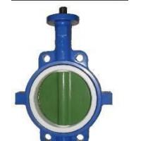 China valve, butterfly valve, Disc & Body Casting, api609Available, Ductile Stainless Steel Disc, WAFER/LU wholesale