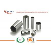 China Inconel600 Seamless Stainless Steel Pipe Tube With Good Mechanical Property wholesale