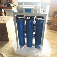 China Auto Flush 100-400 GPD Reverse Osmosis Water Filtration System With Computer wholesale