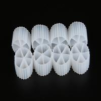 Buy cheap Self Cleaning MBBR Filter Media Moving Bed Biofilm Reactor 20 Year Life Span from wholesalers