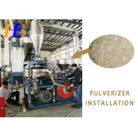 China PVC Pipe PVC Pulverizer Machine Crushed Improve Homogeneous Powder Mixing Quality wholesale