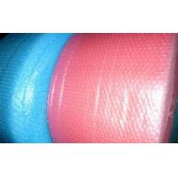 China Wenzhou Vinot High Speed Top Quality Air Bubble Film Machine  with Blue color Model No. DYF-1200 wholesale