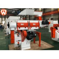 China Ring Die Φ250MM Poultry Feed Production Machines 1.5 - 2.5t/H Capacity wholesale