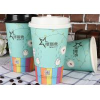 Buy cheap 8oz 12oz 16oz Single Wall Paper Cups , Biodegradable Hot Cold Disposable Cups from wholesalers