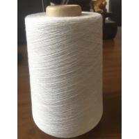 Quality cotton+silver antibacterial/antimicrobial yarn for sale