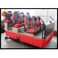 China 9 Seats Motion Chair for 5D Movie Theater Equipment with Hydraulic Platform wholesale