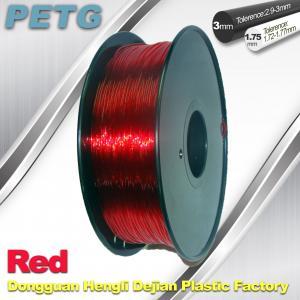 China Red 1.75mm / 3.0mm  PETG Fliament  3D Printing Filament Materials wholesale