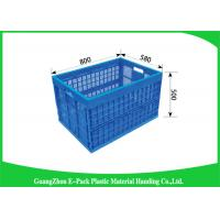 China Virgin PP Black Plastic Storage Boxes , Recyclable Collapsible Plastic Containers on sale
