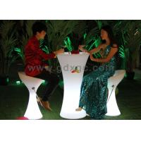 China Illuminated LED Bar Stool / Durable ottoman cube With Remote controller wholesale