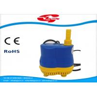 Buy cheap 25w 1000L Submersible Water Pump with filter for aquariums, fountains from wholesalers