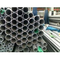 China Cold Drawn Seamless Steel Pipe , TP321 / 321H Astm Stainless Steel Pipe on sale