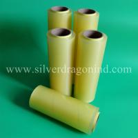 China PVC Meat Cling Film (Size 10microns x 300mm x 1500m) wholesale