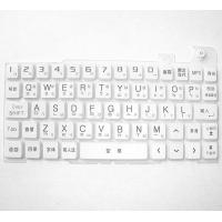 China Eco - friendly Silicone Rubber Keypad / Keyboard Electronic Button for Laplop wholesale