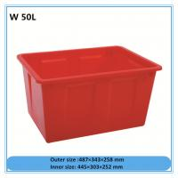 China HDPE Plastic water storage tanks 50L 70L 90L 120L 140L 160L 200L 300L 400L wholesale