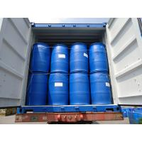 China Cocamidepropel Betaine CAB CAS 61789-40-0 wholesale