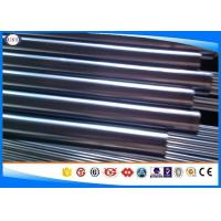China Grinding Cold Finished Bar Alloy Steel Material Grade 4140 42crmo4 42crmo Scm440 wholesale